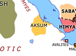 Northern Africa 100: Empire of Aksum
